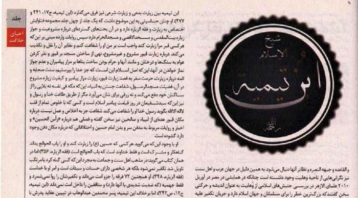 http://www.jahannews.com/images/docs/files/000393/nf00393089-2.jpg