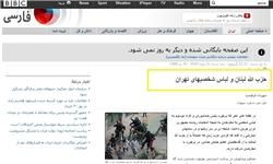 http://www.jahannews.com/images/docs/files/000401/nf00401677-1.jpg