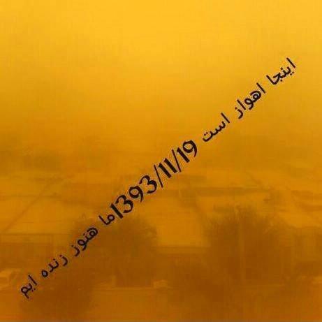 http://jahannews.com/images/docs/files/000406/nf00406404-2.jpg