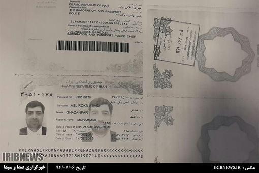 کشته شدگان مکه کشته شدگان حج زائران کشته شده بیوگرافی غضنفر رکن آبادی
