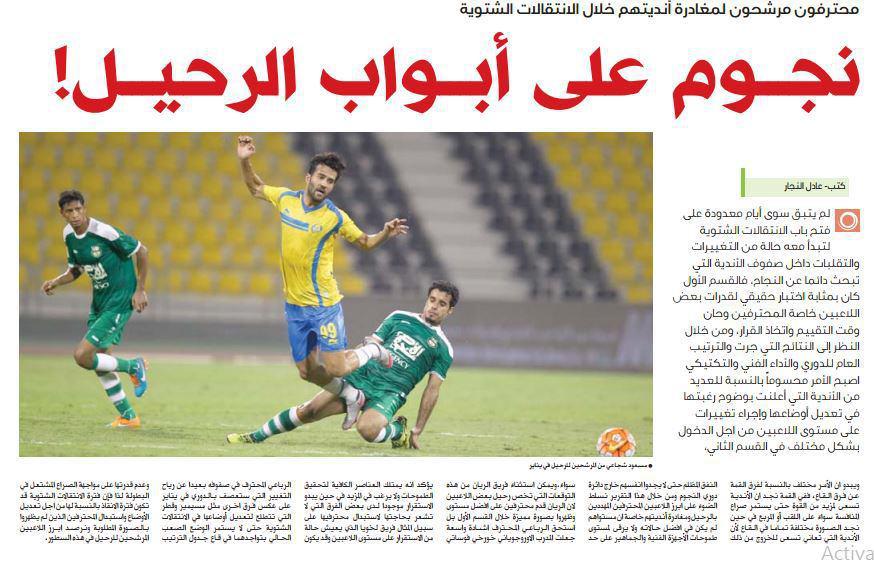 nf00462520 2 دیپورت غم انگیز ستارگان ایرانی از قطر !؟
