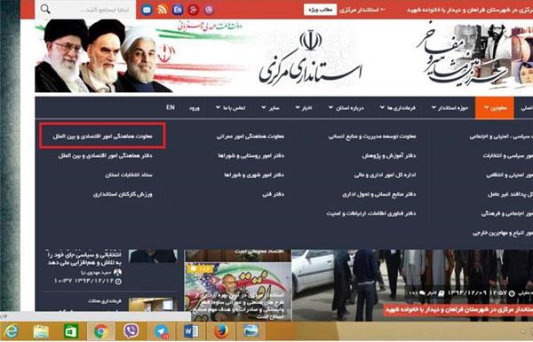 nf00477609 2 احتمال حذف یک نماینده جدید تهران به دلیل تخلف قوانین و قانونی+سند