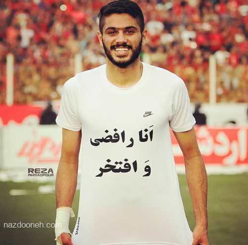 Image result for شایان مصلح
