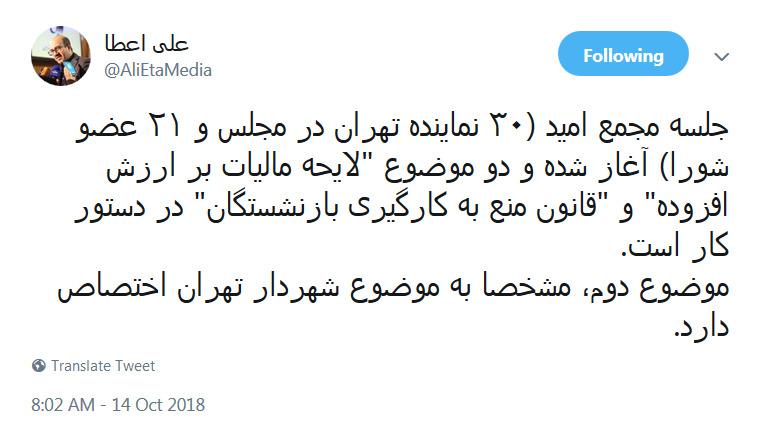 8798238 649 - مرامنامه نانوشته اصلاحطلبان: «قانون یعنی منافع ما»