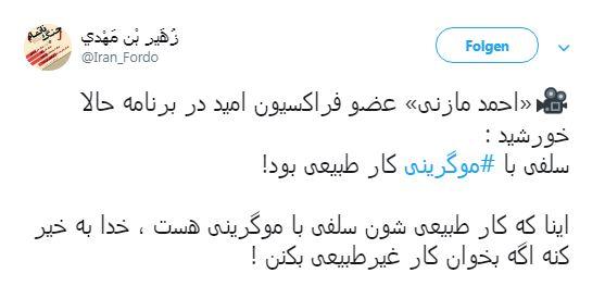 G - چرا باید برای رئیس کمیسیون فرهنگی مجلس تاسف خورد؟